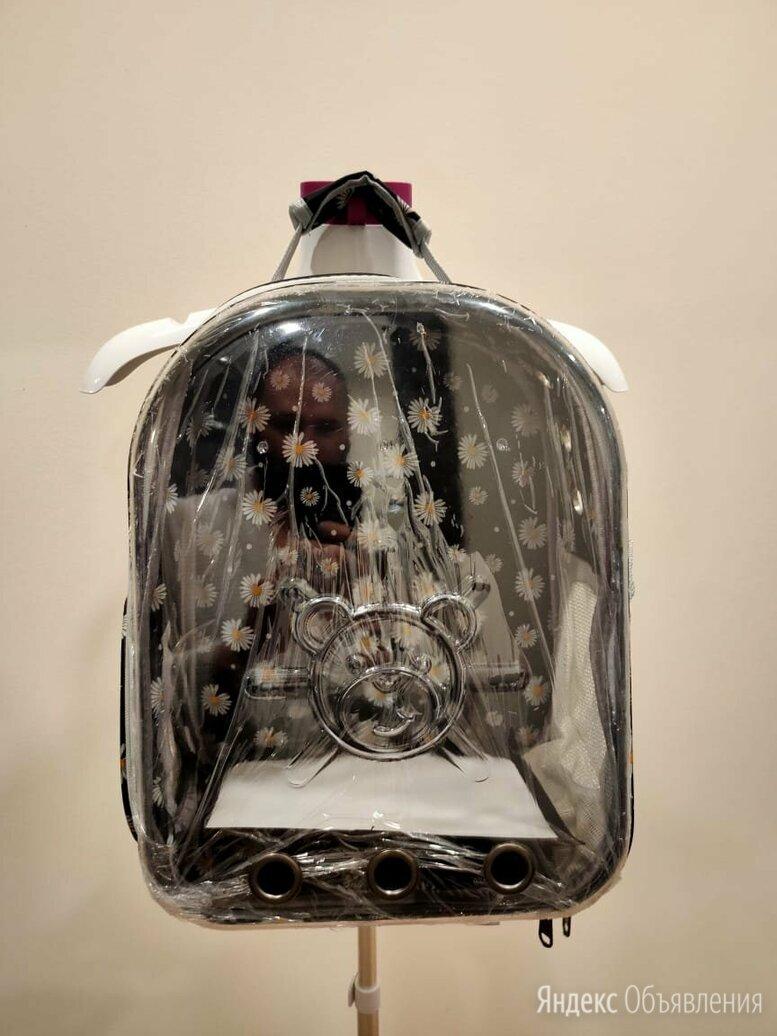 Рюкзак для животных по цене 1600₽ - Транспортировка, переноски, фото 0