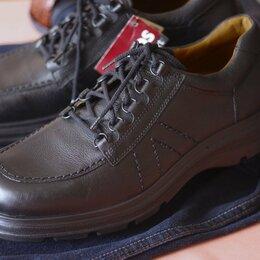 Туфли - Новые из коробки  оригинал туфли Премиум jomos (Германия) р.45, 0