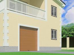Заборы и ворота - Автоматические секционные гаражные ворота, 0