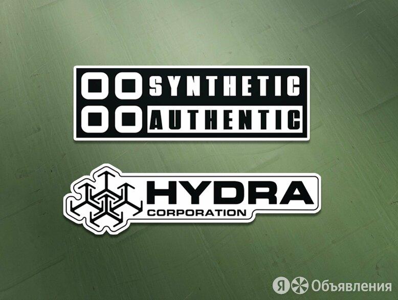 Наклейка Cyberpunk - Synthetic Authentic, Hydra Co по цене 30₽ - Интерьерные наклейки, фото 0