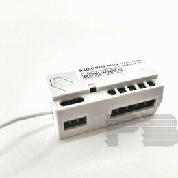 Системы Умный дом - Nero Radio 8113 micro, 0
