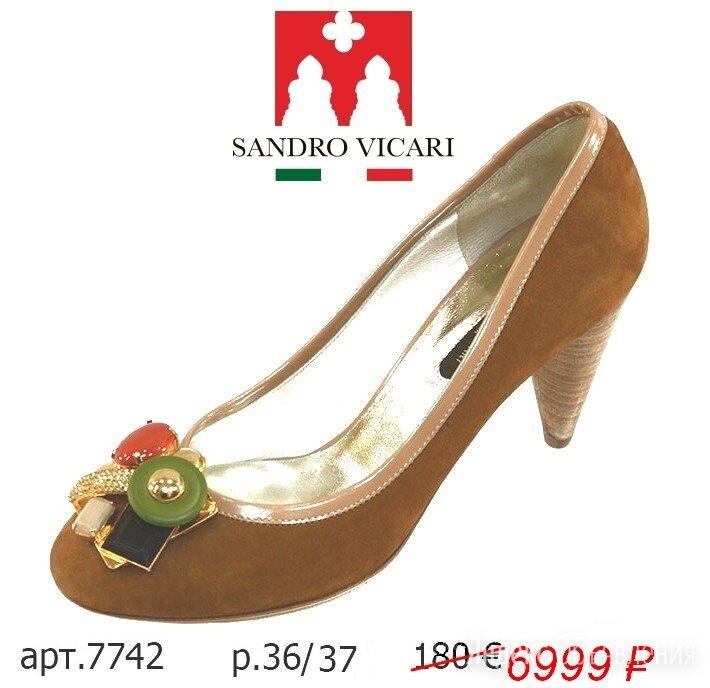 """!!! ИТАЛЬЯНСКАЯ обувь по цене китайской !!! Женские туфли """"Sandro Vicari"""" по цене 6999₽ - Туфли, фото 0"""