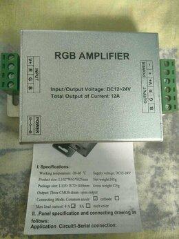 Светодиодные ленты - RGB-усилитель для светодиодной ленты 12-24 В 12А, 0