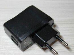 Зарядные устройства и адаптеры - Адаптер питания, 0
