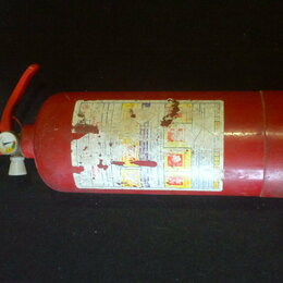 Огнетушители - Огнетушитель, 0