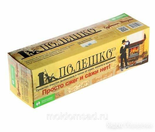 Очиститель дымоходов ёрш Трубочист Полешко средство полено для печи по цене 650₽ - Дымоходы, фото 0
