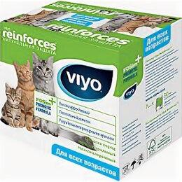 Корма  - VIYO Reinforces All Ages CAT пребиотический…, 0