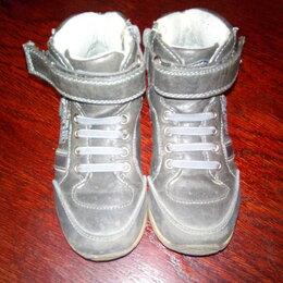 Ботинки - Ботиночки Сказка кожа, размер 26, 0