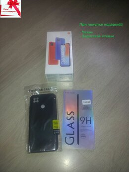 Мобильные телефоны - Xiaomi Redmi 9C NFC 3GB/64GB - Новый. Ростест, 0