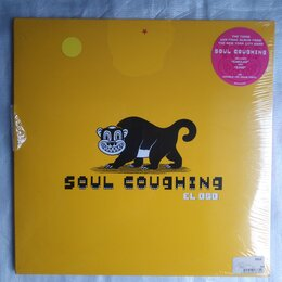Музыкальные CD и аудиокассеты - винил SOUL COUGHING  - EL OSO, 0