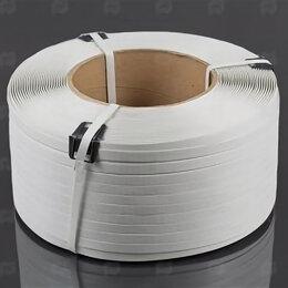 Упаковочные материалы - Лента полипропиленовая 12х0,8 (белая) 1800м, 0