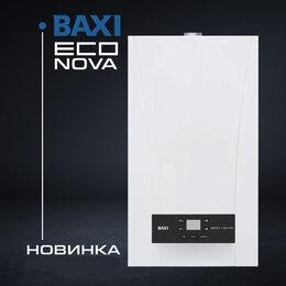 Отопительные котлы - Котел газовый Baxi ECO Nova 24 F, 0