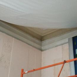 Потолки и комплектующие - Внутряняя и внешняя чистка натяжных потолков, 0