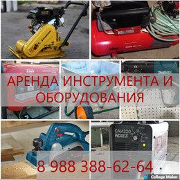 Наборы электроинструмента - Прокат строительного инструмента и оборудования ТанДем, 0