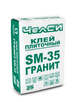 Клей - Клей ЧелСИ ГРАНИТ SM-35, 25 кг., 0