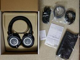 Наушники и Bluetooth-гарнитуры - Новые наушники Audio-Technica ATH-M50x, 0