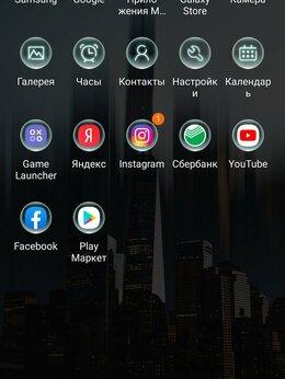 Мобильные телефоны - Самсунг А30, 0