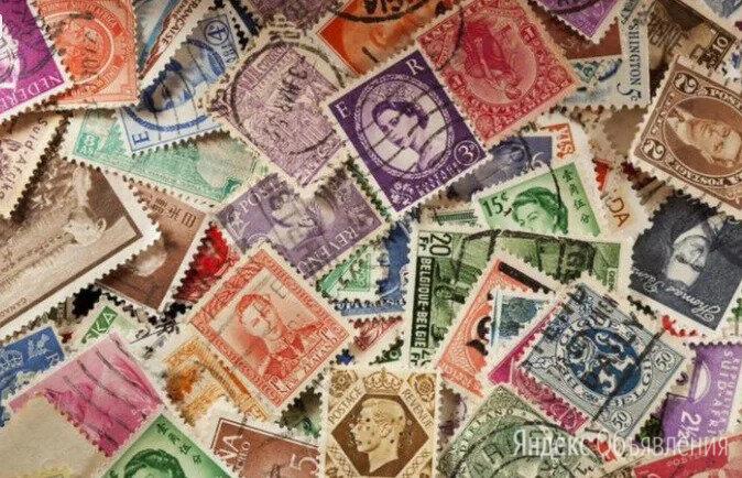Марки почтовые в ассортименте по цене 200₽ - Марки, фото 0