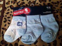 Носки - Новые носки Maximo Германия 0-2 м 3 пары, 0