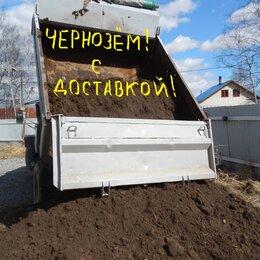 Удобрения - чернозём.арт.252371, 0