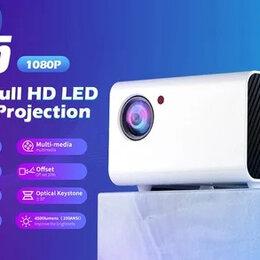 Проекторы - Проектор FULL HD, 0