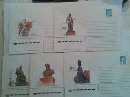 Конверты и почтовые карточки - Конверты памятники чистые 1983-1987гг, 0