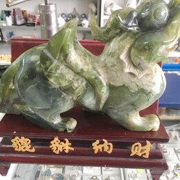 Статуэтки и фигурки - каменная статуэтка Дракон огнедышащий, нефрит, резьба по нефриту вес 5 кг, 0