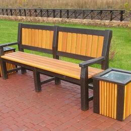 Скамейки - Скамейки для парков и частного сектора, 0