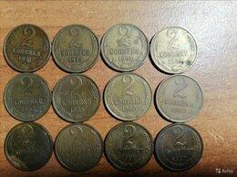 Монеты - 2 копейки СССР 71,72,81,82,85,88,91 г, 0