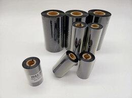 Производственно-техническое оборудование - Термотрансферная лента (рибон), 0