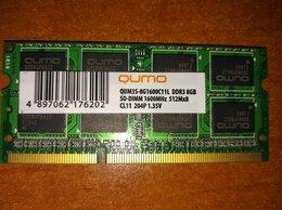Модули памяти - 8Gb so-dimm DDR3L-12800 Qumo, 0