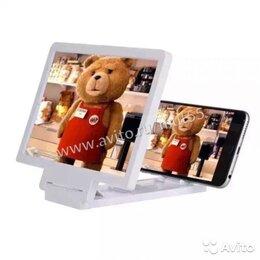 Аксессуары для наушников и гарнитур - Увеличитель экрана телефона Еnlarged screen, 0