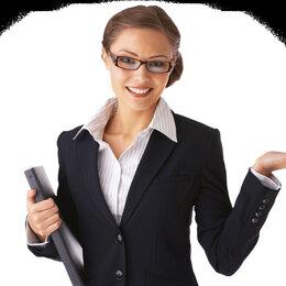 Администраторы - Администратор офиса, 0