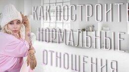 "Сертификаты, курсы, мастер-классы - Инна Литвиненко - психолог  ""Министерство…, 0"