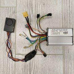 Аксессуары и запчасти - Контроллер электросамоката Kugo M4 (б/у), 0