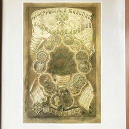 Искусство и культура - Андрей Осипович Карелин. Творческое наследие. Альбом, 0