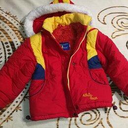 Комплекты верхней одежды - Зимний комплект одежды, 0