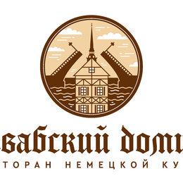 Обслуживающий персонал - Буфетчик в бистро м. Новочеркасская, 0