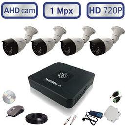 Камеры видеонаблюдения - Комплект на 4 уличных камеры 720P/1Mпикс, 0
