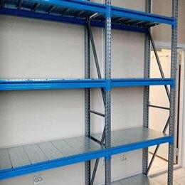 Мебель для учреждений - Стеллаж металлический для склада (500 кг на ярус), 0