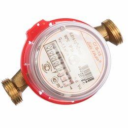Счётчики воды - Счетчик воды БЕТАР СГВ-15 (без монтажного…, 0