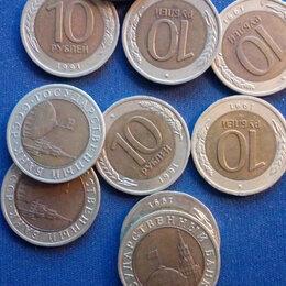 Монеты - Монеты России, 0