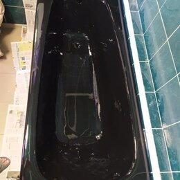 Ремонт и монтаж товаров - Реставрация ванн жидким арилом, 0
