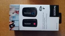 Радиосистемы и радиомикрофоны - Радиосистема накамерная Saramonic Blink500…, 0