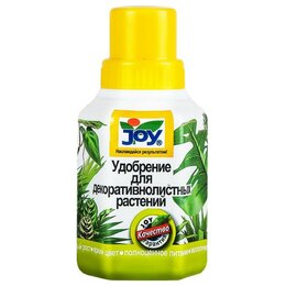 Комнатные растения - Лигногумат JOY Декоративнолиственные растения ДМ-N, 0