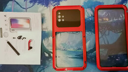 Чехлы - Броне чехол для Samsung A51 торг, 0