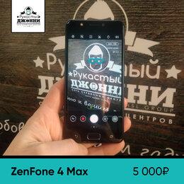 Мобильные телефоны - Телефон Asus ZenFone 4 Max, 0
