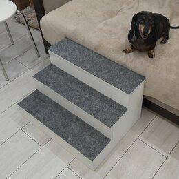 Прочие товары для животных - Лестница для животных, 0