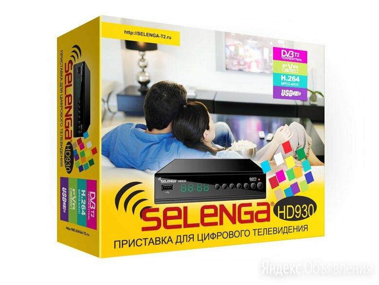 Selenga HD930 DVB-T2 по цене 800₽ - ТВ-приставки и медиаплееры, фото 0