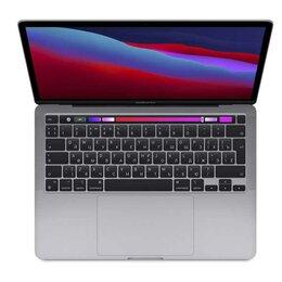 "Ноутбуки - Apple MacBook Pro 13"" (M1, 2020) 8 ГБ, 512 ГБ SSD, Touch Bar, Space Gray (Гра..., 0"